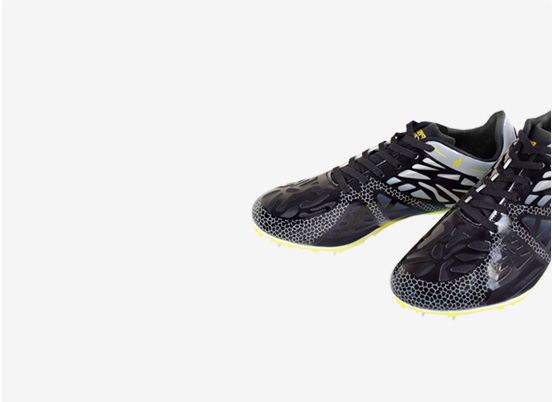 1857b7895e6 Calçados · Sapatilhas de Atletismo · Tênis ...