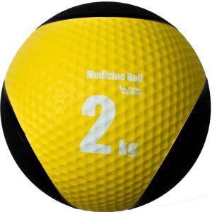 Medicine ball de borracha inflável premium 2kg Pista e Campo